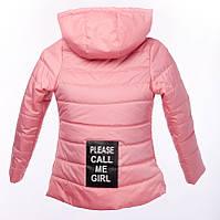 Куртка на девочку осенняя, рост 116, 122, 128 см, фото 1