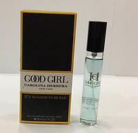 Минипарфюм 20 ml Carolina Herrera Good Girl (дус герл)