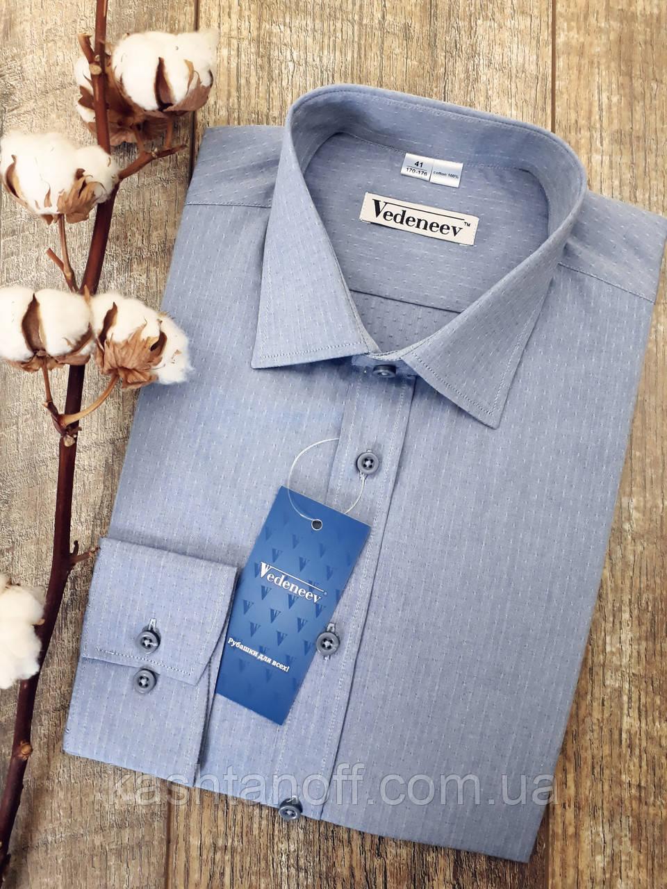 86375de4e135f Мужская рубашка голубого цвета с рисунком - Интернет-магазин КАШТАН Мужская,  женская и корпоративная