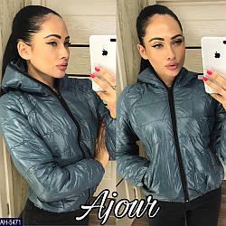 Женская куртка (батал)