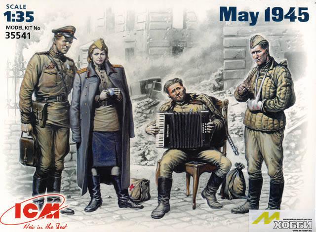 НАБОР ФИГУР МАЙ 1945. 1/35 ICM 35541  , фото 2