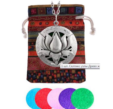Аромамедальон с лотосом для аромамасел и любимых духов
