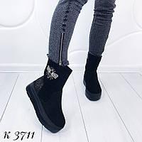 Ботинки ( Зима ), фото 1