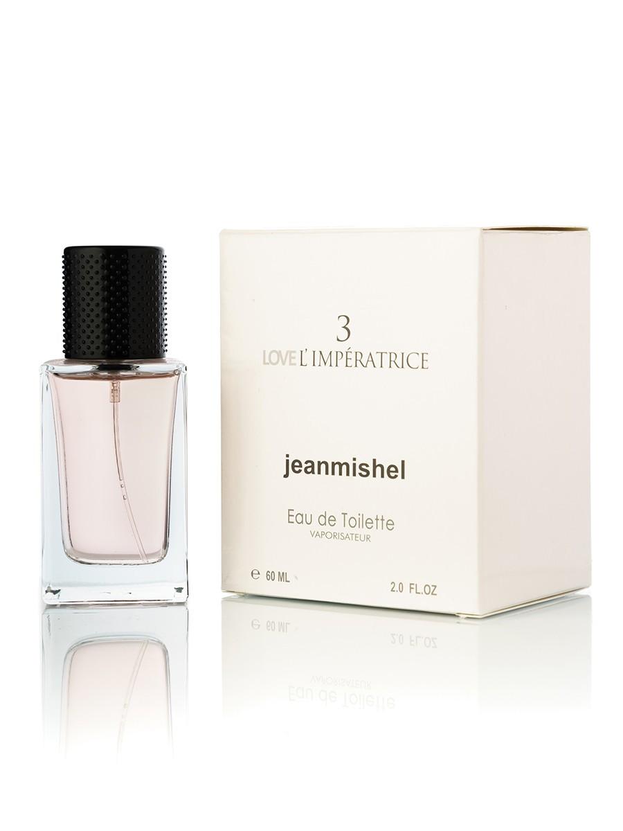 60 мл Міні-парфуми Jeanmishel Love L ' imperatrice 3 (ж) 25 кубик