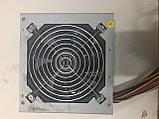 Блок питания для компьютера б/у Gembird 450W, фото 2