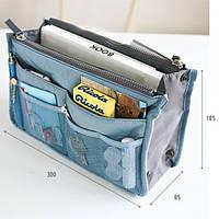 Органайзер Bag in bag maxi голубой, Органайзеры в сумку