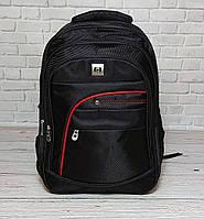 """Качественный рюкзак для ноутбука до 17"""". 3 отделения. Hewlett-Packard.Черный"""