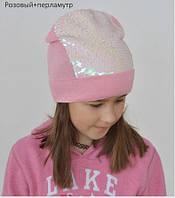 Модная шапка с Пайетками для Девочки, фото 1