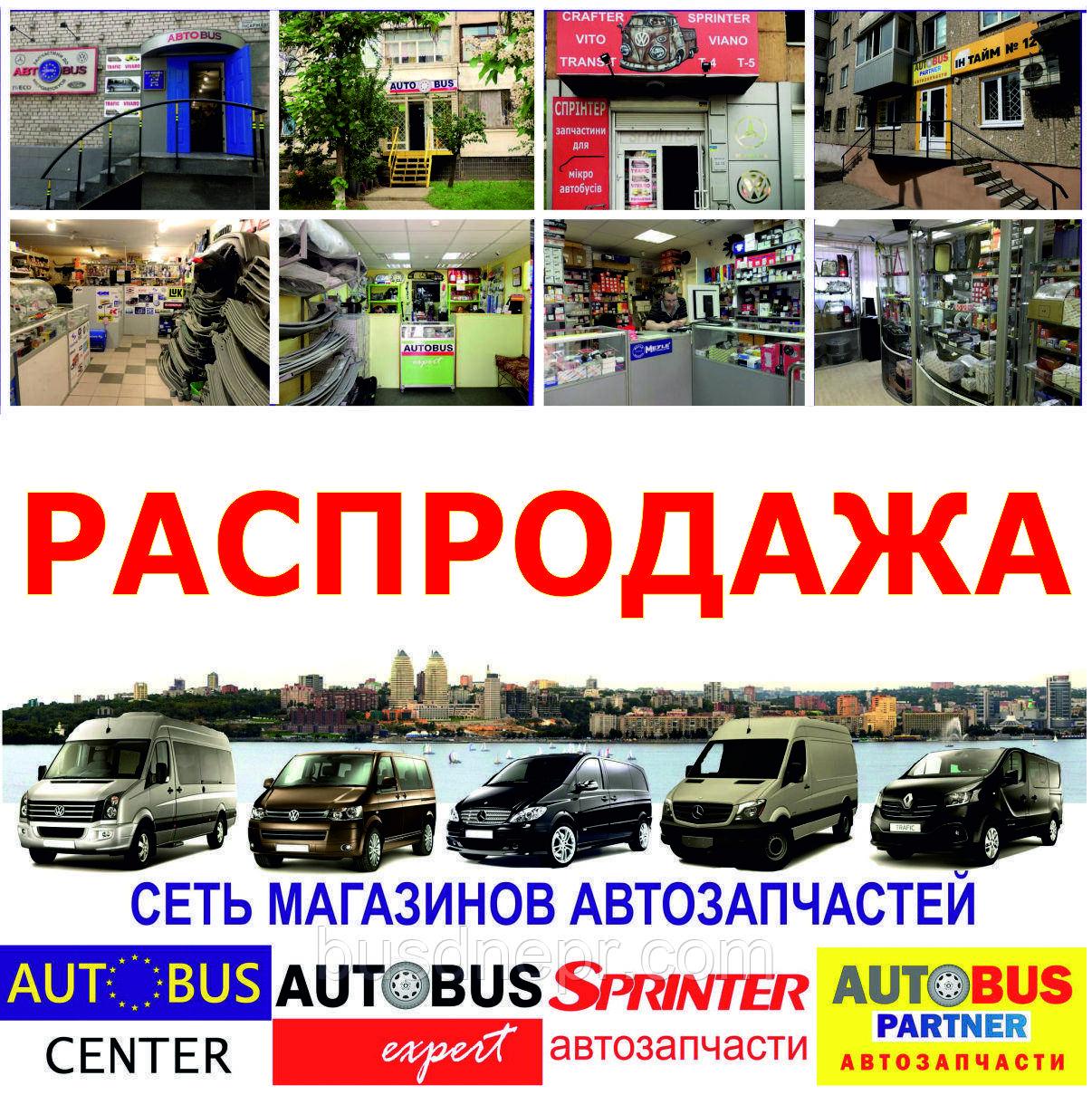 БАРАБАННЫЕ ТОРМОЗНЫЕ КОЛОДКИ   257X57  FIAT DUCATO MAXI 87- Тормозная система: TRW