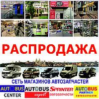 БАРАБАННІ ГАЛЬМІВНІ КОЛОДКИ 257X57 FIAT DUCATO MAXI 87 - Гальмівна система: TRW