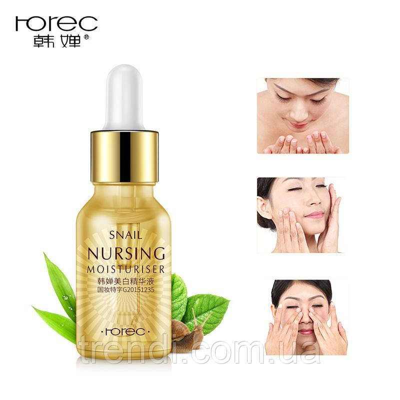 Сироватка для обличчя з муцином равлики Rorec Snail Nursing
