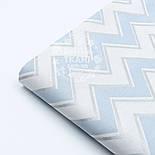 """Ткань хлопковая 240 см """"Зигзаг серебристо-голубой"""" №1564, фото 4"""