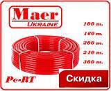 Труба 20-я Maer Pe-rt для теплого пола с кислородным слоем