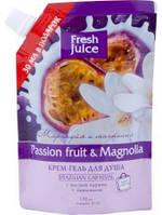 Гель для душа дой-пак Passion fruit&Magnolia 200 мл Fresh Juice