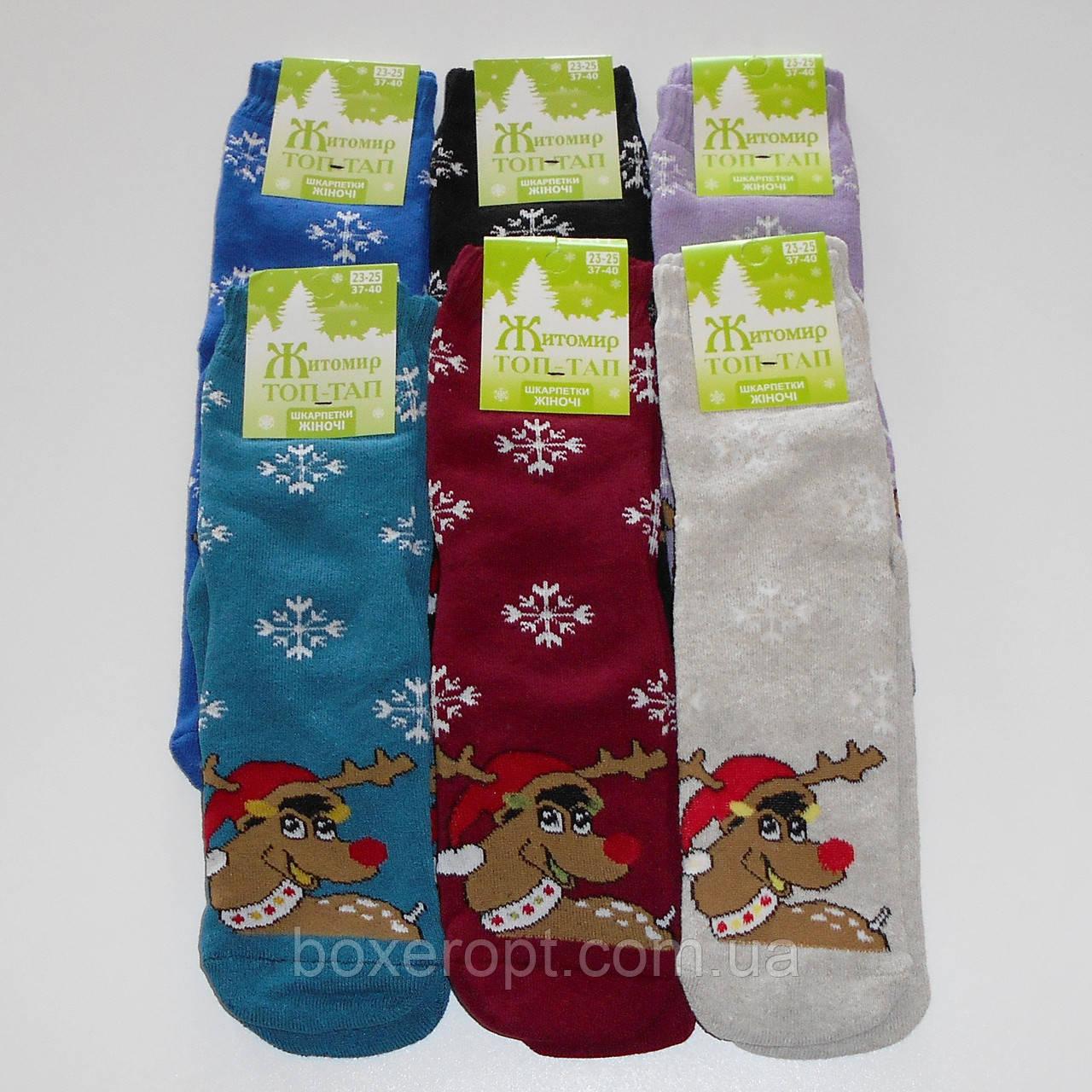 Женские махровые носки Топ-Тап - 11.50 грн./пара (олень в шапке)