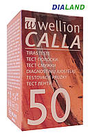Тест-полоски Веллион Калла ( Wellion CALLA) 50 штук