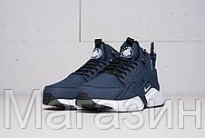 Мужские зимние кроссовки Nike Huarache Acronym высокие Найк Аир Хуарачи Акроним синие, фото 3