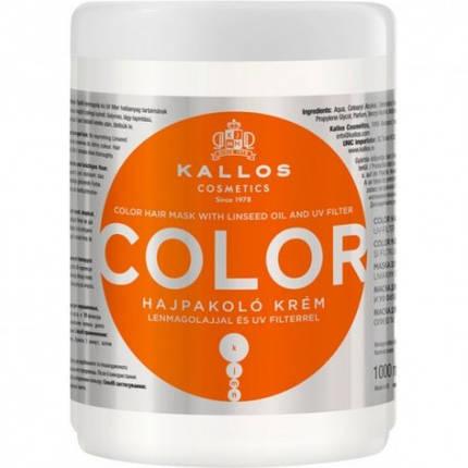 Маска Kallos Color с льняным маслом 1000 мл, фото 2