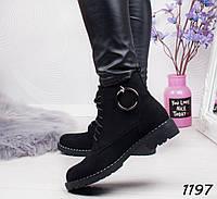 Ботиночки , фото 1
