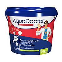 Хлор шоковый в таблетках для бассейна AquaDoctor C-60T, бочка 50 кг