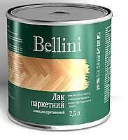 Лак паркетний алкідний-уретановий BELLINI