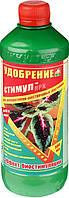 """Добриво мінеральне рідке """"СТИМУЛ NPK"""" для Декоративно-листяних, 500 мл"""