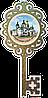 """Магніт-ключик """"Софійський собор, м. Київ"""""""