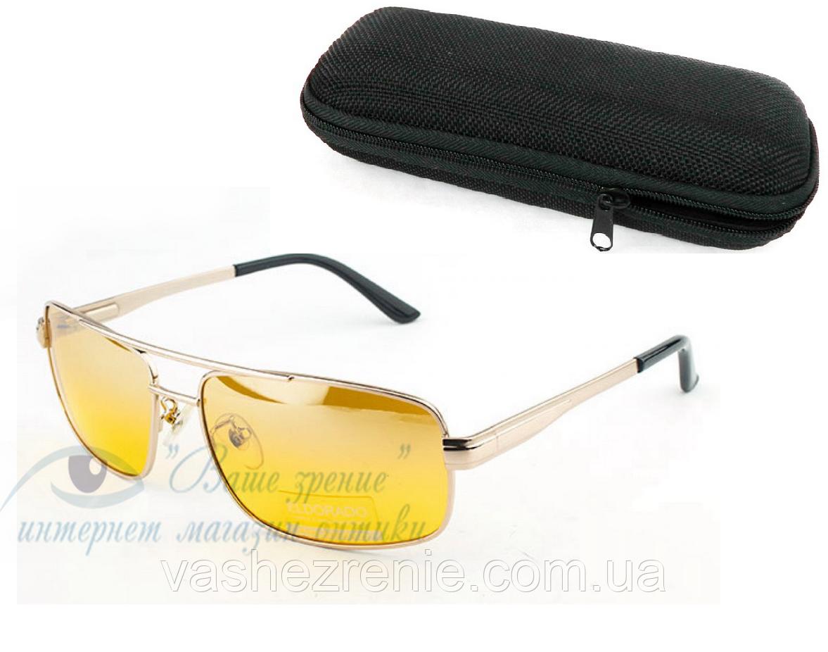 Очки для водителей Eldorado Polarized 6497.