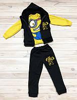 Детский костюм  3-х нитка с мехом!