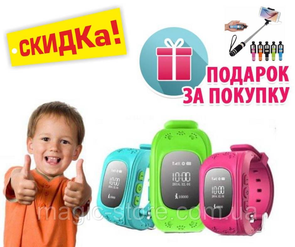 Детские смарт часы Q50 с GPS-трекером Smart Baby Watch Q50 GPS