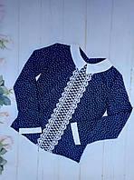 """Школьная блузка на девочку """"Розочка"""" ,р. 128-152, синяя с белым"""