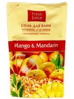 Соль для ванн дой-пак Mango & Mandarin 200 мл Fresh Juice