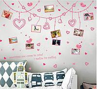 Інтер'єрна декоративна наліпка на стіну Рамочки / Интерьерная наклейка на стену Рамочки для фото, XL8248