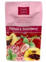 Соль для ванн дой-пак Papaya & Strawberry 200 мл Fresh Juice