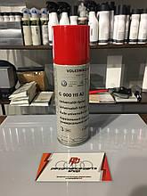 Смазка петель литиевая VAG, G000115A2. Оригинал.