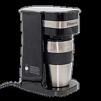Кофеварка Domotec 700Вт 420мл термостакан