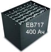 Тяговая батарея Jasz Plasztik 400 Ач для электропогрузчика ЕВ717