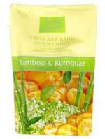 Соль для ванн дой-пак Вamboo & Kumquat 200 мл Fresh Juice