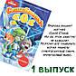 Комиксы о супергероях для детей 5-9 лет Суперкоманда SOS 1,2,3,4 выпуски  TM LUDUM , фото 3