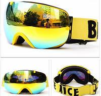 Маска стильная горнолыжная Be Nice. 7 вариантов цветовых решений