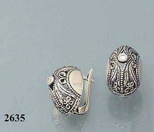 Серьги из серебра с цирконием., фото 2