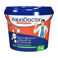 Хлор шоковый в гранулах для бассейна AquaDoctor C-60, ведро 5 кг