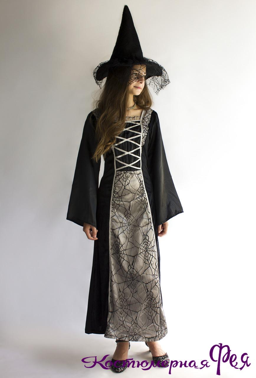 Ведьмочка, колдунья, детский карнавальный костюм на Хэллоуин (код 43/63)
