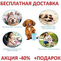 Лапомойка-стакан Soft gentle, для собак маленькая мыть лапы Original size , фото 1
