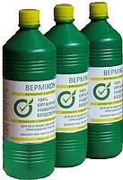 Универсальное органическое удобрение ВЕРМИКОН, (жидкая вытяжка из биогумуса) 50 л