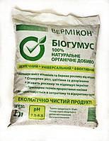 Биогумус ВЕРМИКОН 1,0л