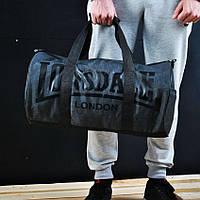 Сумка для спорта Lonsdale London. Для тренировок. Серая с черным. Под коттон