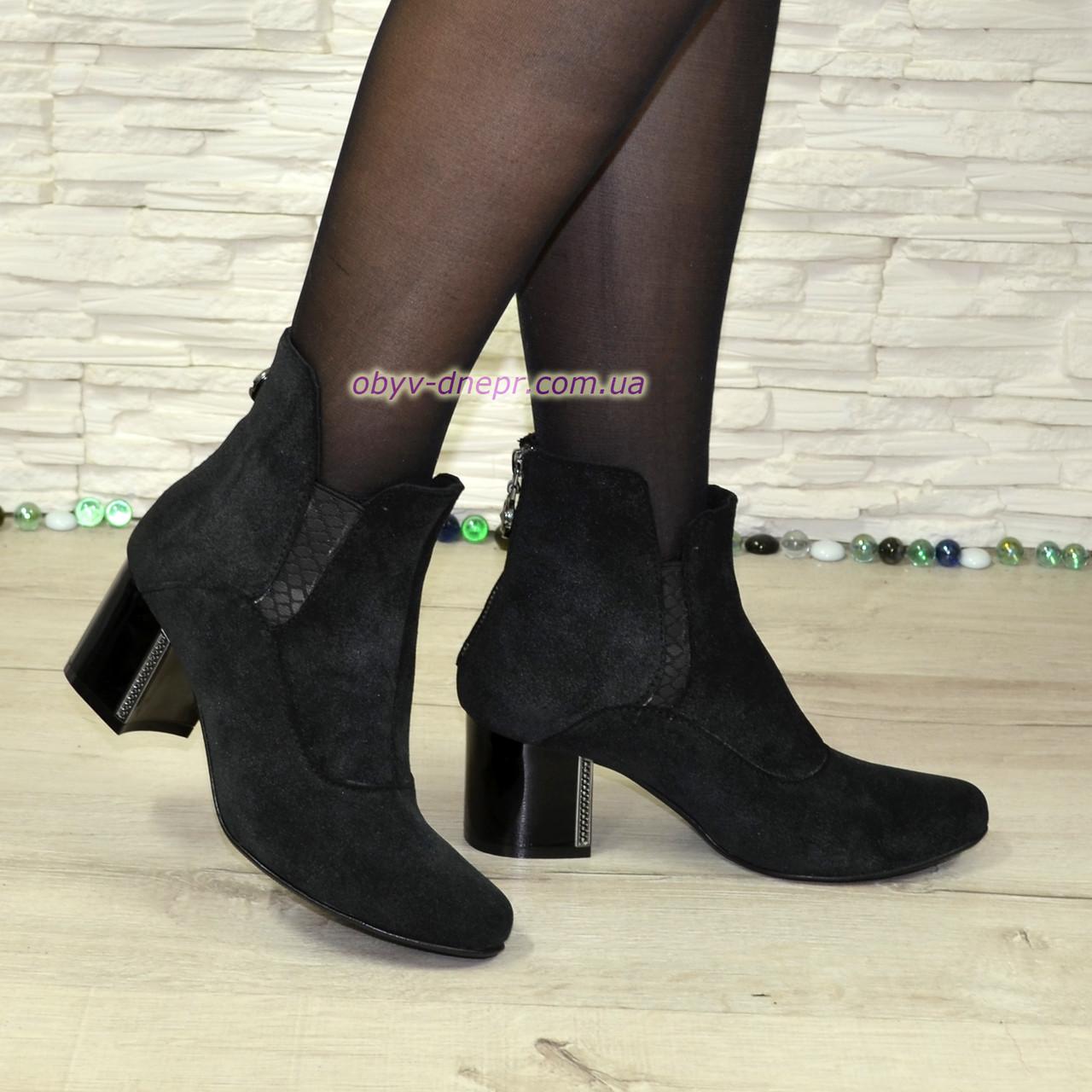 Ботинки замшевые демисезонные на невысоком каблуке, сзади на молнии