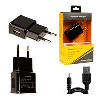 Зарядное устройство USB 220В Grand-X 5V 2.1A (CH-03C25B)