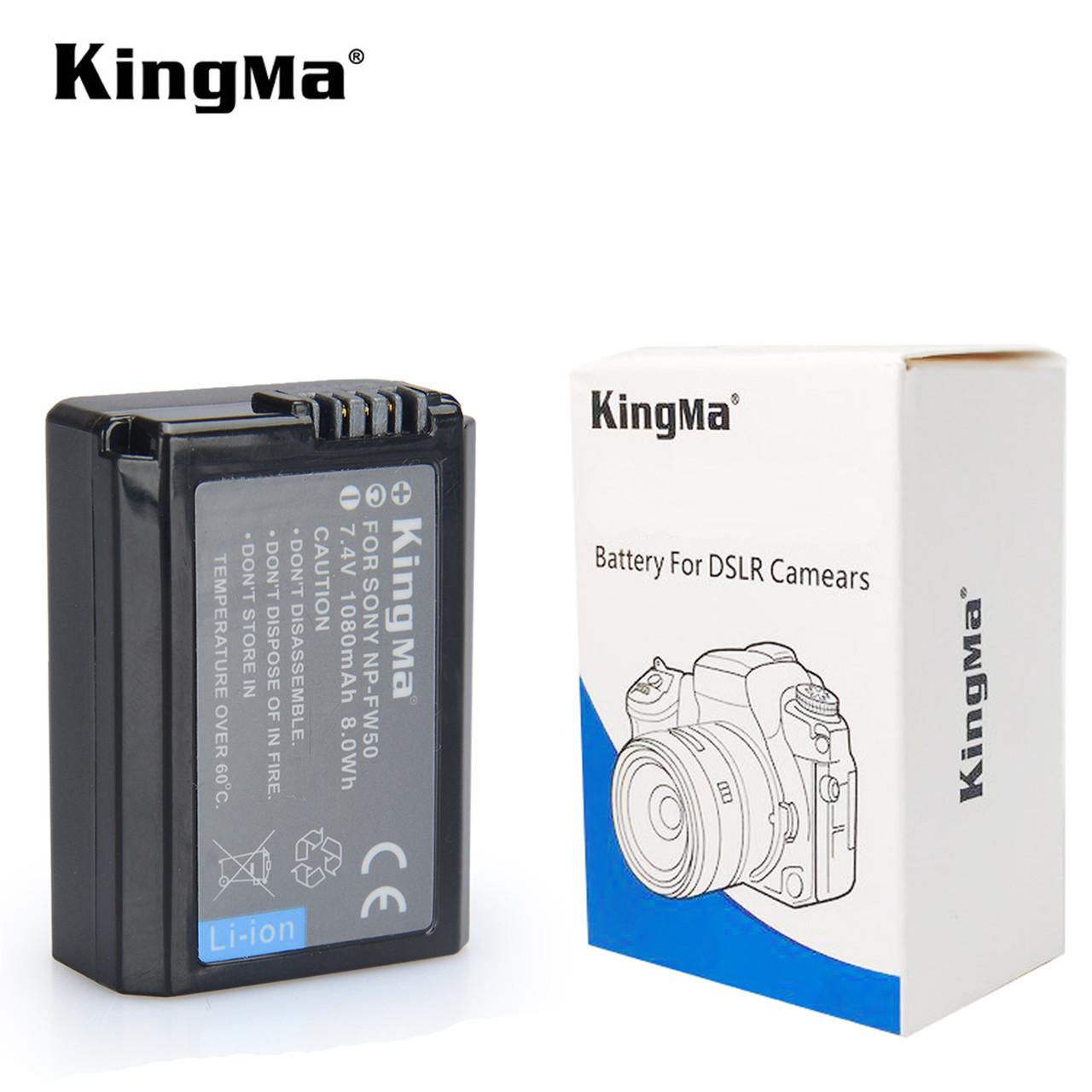 Аккумулятор KingMa NP-FW50 для Sony a7II, a6000, a7RII, a6300, a6500, a5100, a7s, a7, a7R, a7sII.